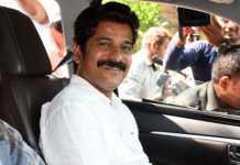 congress leader revanth reddy to start padayatra