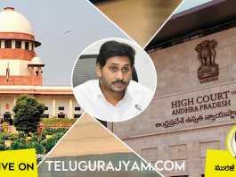 Supreme court judgement slap to Yellow Media