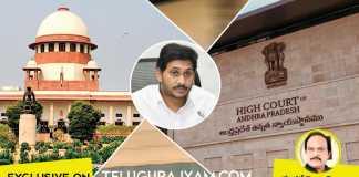 YS Jagan Vs Judiciary