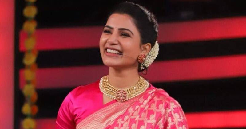 Samantha About Experience Of Bigg Boss Host