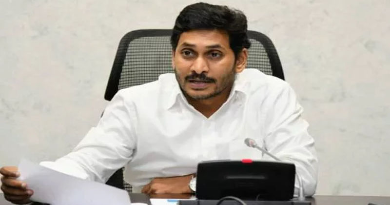 YS Jagan letter to give good results to him