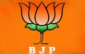 Two Bjp Leaders Creating Hurdles To Chandrababu Naidu