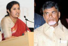 CBN Purandeswari Telugu Rajyam