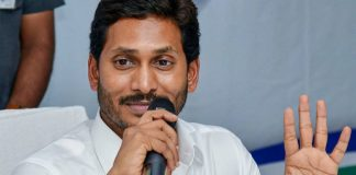 jagan government decided to announce about new districts on that day