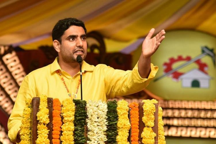 tdp leader not happy with lokesh visits