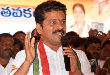revanth reddy fires onkishan reddy and bjp party