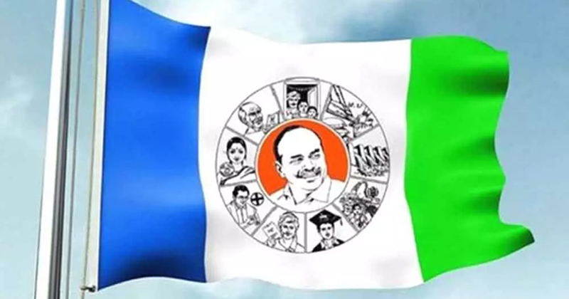 Another Hurdle For Ysrcp Mla'S To Meet Ys Jagan