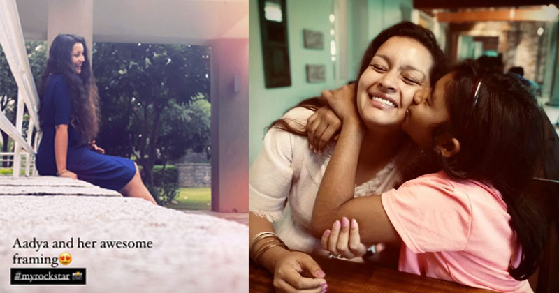 Aadya clicked Renu Desai pic While chilling