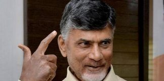 tadepalli gvt officials sent notices to chandrababu to vacate lingamaneni guest house