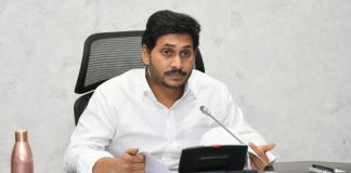 YS Jagan getting ready for local body elections