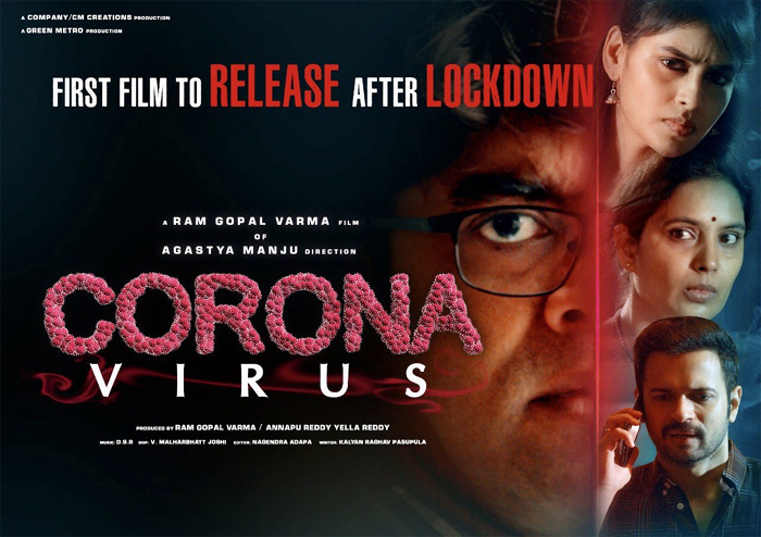 Rgv Corona Virus Movie To Release On October 15