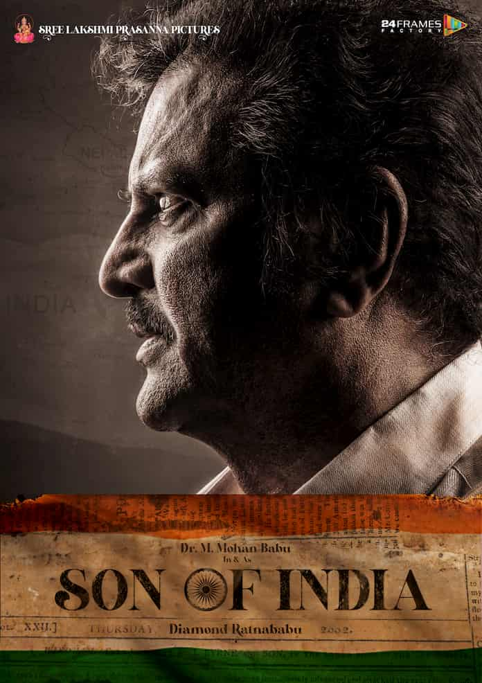 Mohan Babu in  Son of India