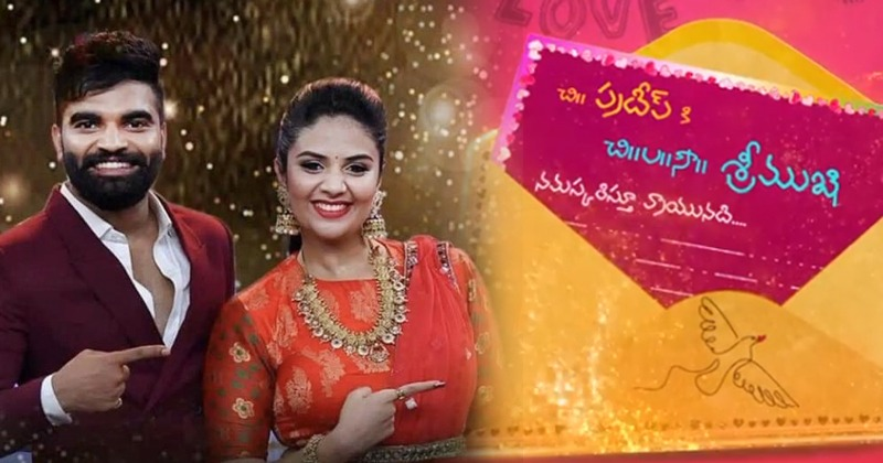 Sreemukhi Pradeep Marriage In Zee Telugu Dasara Event