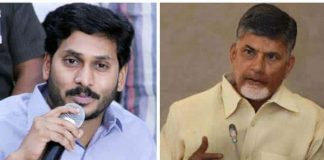 jagan and cbn telugu rajyam