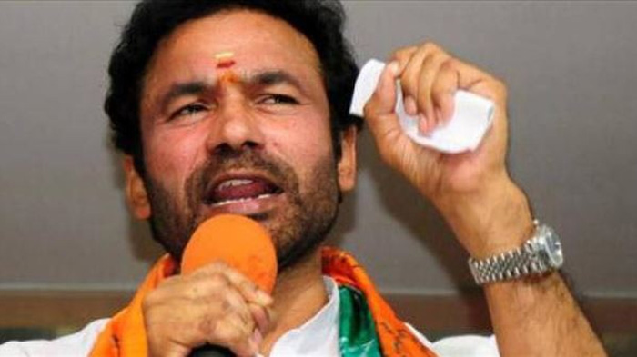 Kishan Reddy Slams On Trs Government