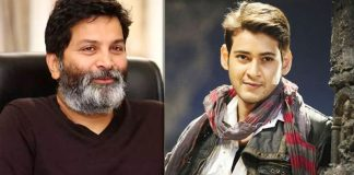 Khaleja Turns 10 Mahesh babu Announces Movie With Trivikram
