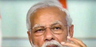 PM Modi to address the nation at 6 pm