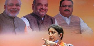 Union Minister Smriti Irani tests positive for coronavirus