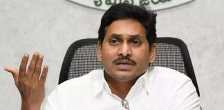 ys jagan mohan reddy planning to starts 560 urban clinics
