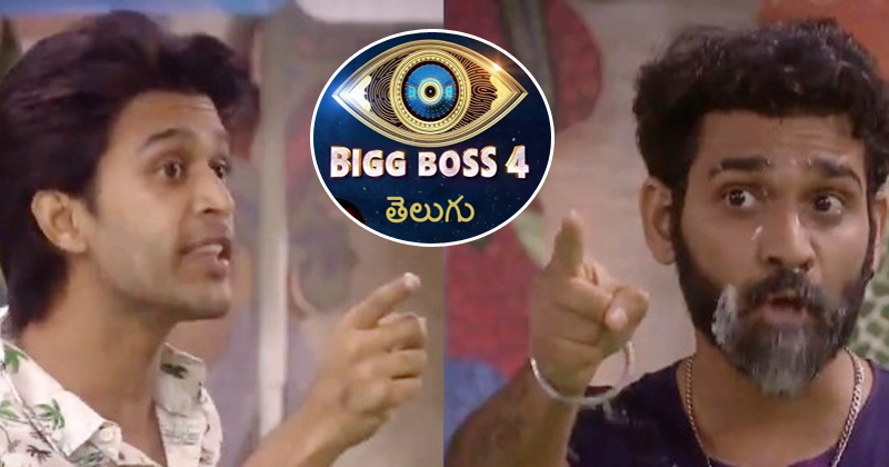Bigg Boss 4 Telugu Abhijeet Is Villain For Akhil