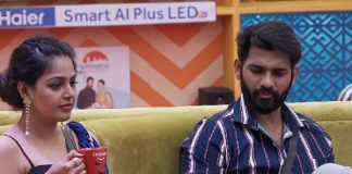there was a clash start between akhil and monal in biggboss 4 telugu