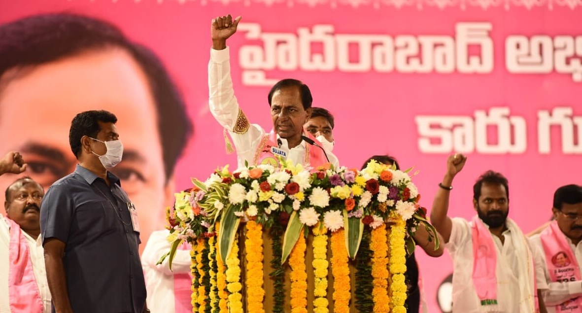 Everyone In Hyderabad Shocks With Kcr Offers And Assurance