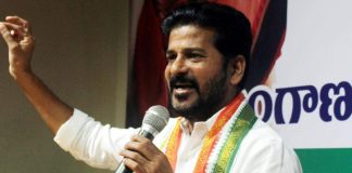 revanth reddy satires on congress party leaders