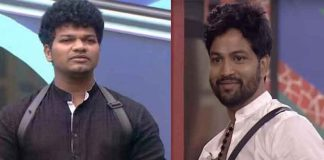 Bigg Boss 4 Telugu week 12 Sohel about Avinash Elimination