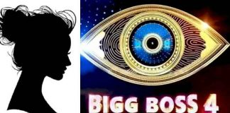 Bigg Boss 4 Telugu Week 11 Lasya Eliminated