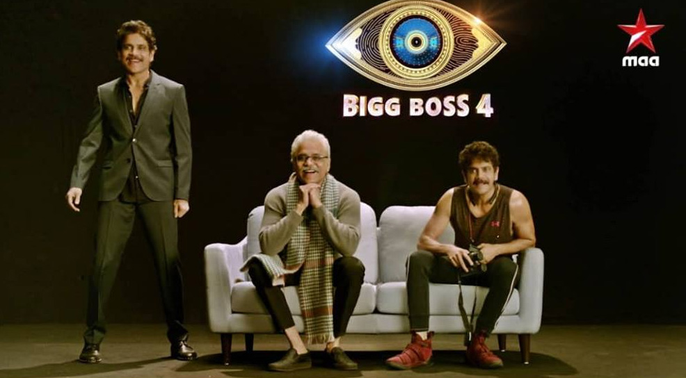 Who Is Favourite Contestant Of Nagarjuna In Bigg Boss House