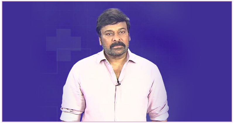 Chiranjeevi About Corona And Tests Negative