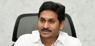 That case which is on cm jagan closed