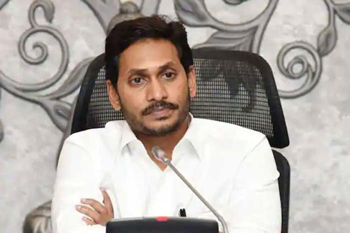 Only One Case Bringing Negativity To Cm Jagan
