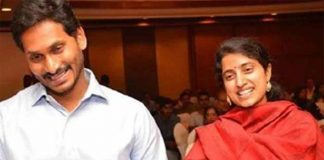 cm jagan with his wife bharathi to meet pm modi in delhi
