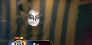 ghost in bigg boss house