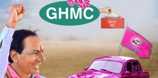 trs party ready to face ghmc elections