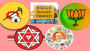 The Same 'Curse' Is About To Befall The Ycp