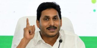 ys Jagan Mohan Reddy orders serious action on politician's and police