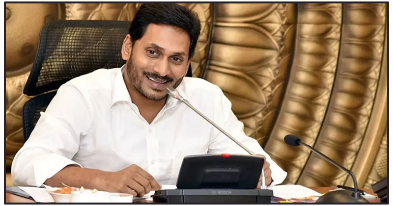 Ys Jagan To Announce New Districts On Ugadi