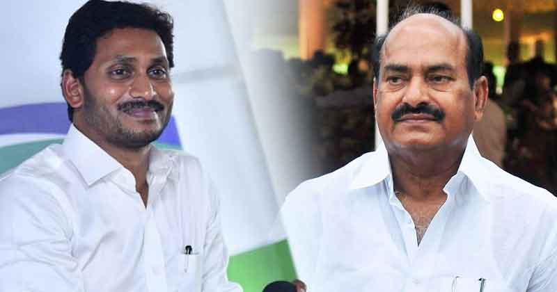 Jc Diwakar Reddy Sensational Comments Over Ys Jagan