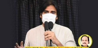 Pawan Kalyan once again deceived the fans