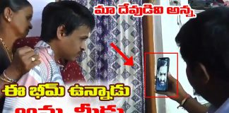 ntr interacted via video call with his die hard fan