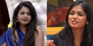 Bigg Boss 4 Telugu week 12 Monal about Ariyana