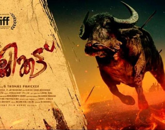 Malayalam film 'Jallikattu' is India's official entry to Oscars 2021