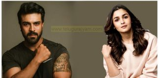 Ram Charan Green India Challenge To Alia Bhatt And rajamouli