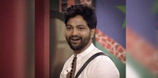 Bigg Boss 4 Telugu week 11 Sohel Chating With Girls