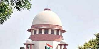 why supreme court neglecting hearing on political leaders