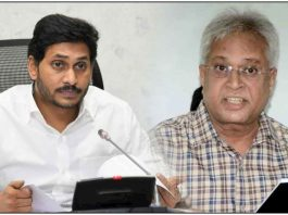 YS Jagan and Vundavalli Arun Kumar