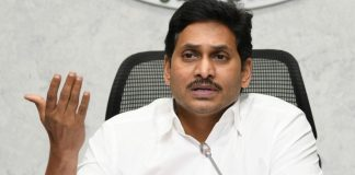 jagan is planning to fight for state issues