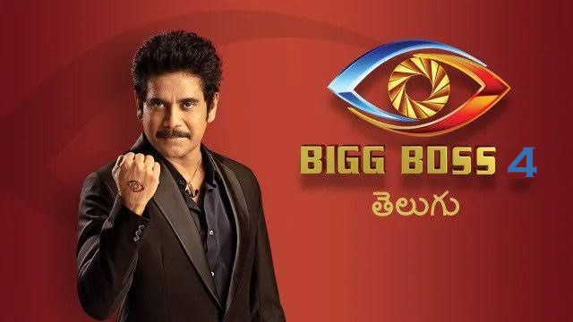 Bigg Boss Says We Are Proud To Have Such A Mature Member In The House
